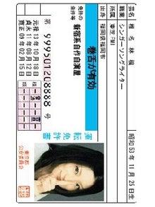 takoyakipurinさんのブログ☆-グラフィック0806001001.JPG
