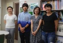 APEX事務局のブログ-スタッフと大野君