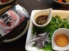 $岡山市北区表町・焼肉dining食道園のブログ☆