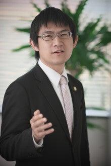 $愛知・名古屋の相続・相続税専門法律事務所の弁護士・司法書士ブログ