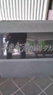 プロゴルファー貴田和宏 オフィシャルブログ 「明日へ向かって・・・」-20130806162359.jpg