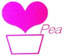 リラクゼーションリンパケアRoom☆ハートピィ☆リンパケアリスト Heart豆Blog             さいたま市南区[武蔵浦和駅徒歩7分]にて♪
