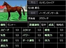 Takaracchi's Farm-f