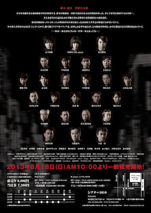 $野村宏伸オフィシャルブログ「がんぜない瞳」Powered by Ameba