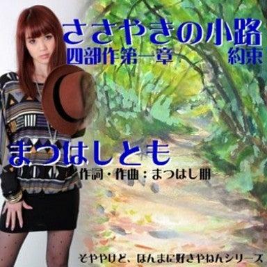 $PalauLinksWebRadio-sasayaki