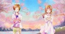 $佐倉智也のブログ 桜水木
