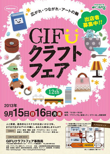 ★Natural Pocket★