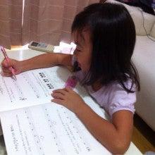 $出張型音楽療法・音楽教室 音癒-Onyu--image