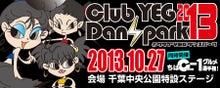 Club YEG DanSpark 2013