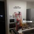 食器棚オーダー in…
