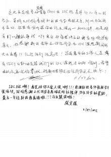 海南潜水 hainandivingのブログ-第9期卒業生5