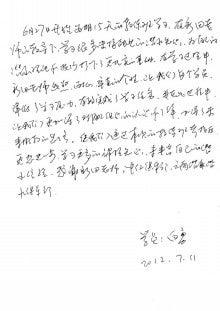 海南潜水 hainandivingのブログ-第9期卒業生6