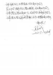 海南潜水 hainandivingのブログ-第9期卒業生4