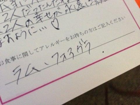 結婚式 結婚式 招待状 メッセージ  親友からの招待状|クロ .