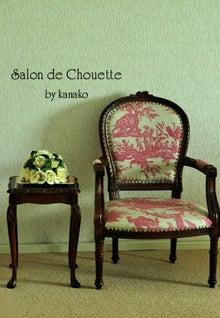 $Salon de Chouette in Europe ポーセリンペイントで毎日を楽しく