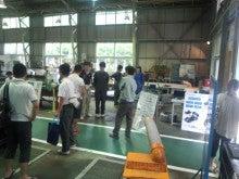 大学の機械実習工場のブログ(非公式ブログです)-FJ310228.jpg
