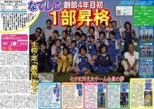 関学スポーツのブログ