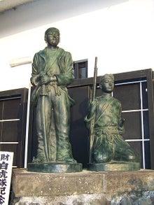 千葉から、日本維新! 日本維新の会・田沼たかしの挑戦-白虎隊像(写真の出典:Wikipedia)