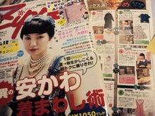 cafena.のブログ-NCM_2095.JPG