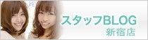 $メンズ眉サロンFirst 心斎橋店★staff・blog★-メンズアイブロウ・新宿・東京