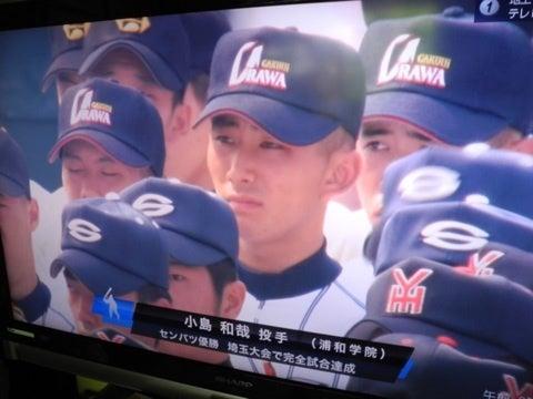 【野球】高校球児の帽子の …