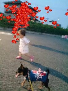 $シャクレチワピン むっくの暴走日記-2013-08-08_16.20.44.jpg
