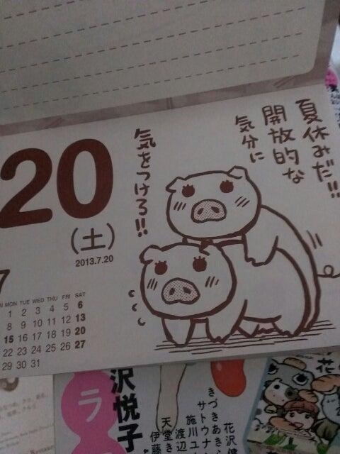 《ひめくりカレンダー》季刊『もっと!』付録ズボラ飯の水沢悦子描き下ろし花めくりカレンダー下半期分