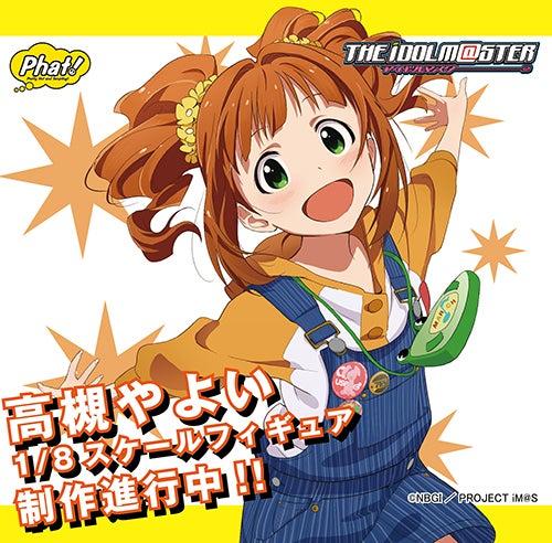 """Phat!ブログ """"フィギュア作るよ!"""""""