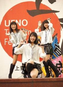 キラポジョ オフィシャルブログ「ドンドンLOVE!!」Powered by Ameba-8.8上野-8