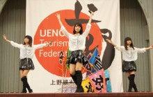 キラポジョ オフィシャルブログ「ドンドンLOVE!!」Powered by Ameba-8.8上野-3