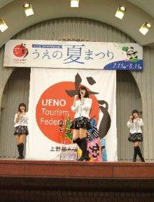 キラポジョ オフィシャルブログ「ドンドンLOVE!!」Powered by Ameba-8.8上野-6