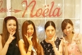 $Noela新宿マルイ本館店 STAFF BLOG