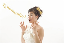 $フリーランス・ウエディングプランナー 岡村奈奈ブログ-image
