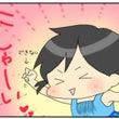 ☆2歳の誕生日☆