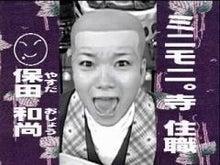 takoyakipurinさんのブログ☆-グラフィック0809.jpg