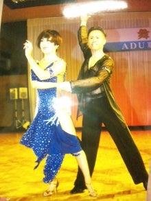 バンノダンススタジオのブログ-130807_004557.jpg