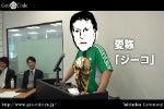 ジオコードYouTube チャンネル
