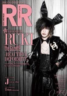 $ROCK AND READのブログ