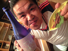 しめちこちゃんofficial BLOG 『酒と魚としめちこちゃん』