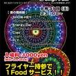 singh's wo…