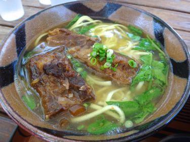横浜発 驢馬人の美食な日々-Takenoko10