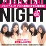 9/21(土)BIK…