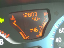 ☆きれいな空気が吸いたいね☆-車の温度計40度