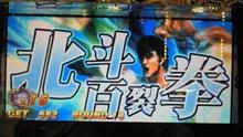 $痛スロブログ『横浜劇場』-NEC_0153.jpg