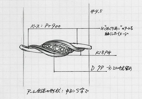 ジュエリー・コンシェルジュ☆キセキの手帳-スケッチ