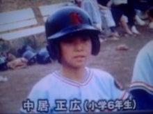 takoyakipurinさんのブログ☆-グラフィック0811001.jpg