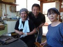 久保田せんべいのブログ-きらり九州めぐり逢い1