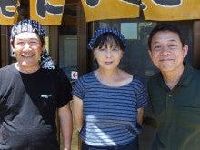 久保田せんべいのブログ-きらり九州めぐり逢い2