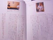 表参道『Supreme』店長☆宗像麻衣子のネイルレッスン&アート日記