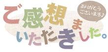 目黒のリンパマッサージ「マン・ダムール」-kansouari